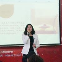 蔡金颖老师 华夏心理2014年终盛典