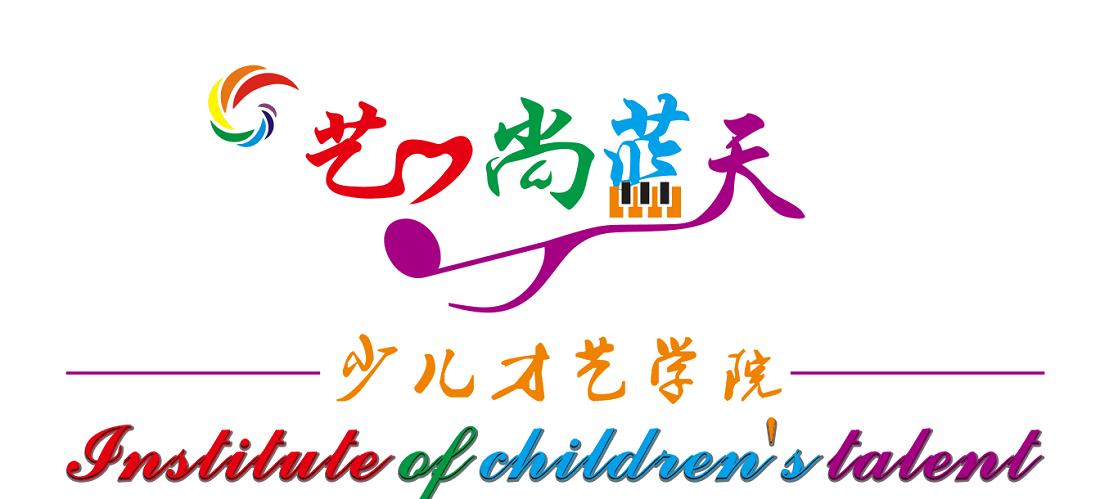 logo logo 标志 设计 矢量 矢量图 素材 图标 1100_499