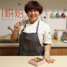 北京烘焙培训
