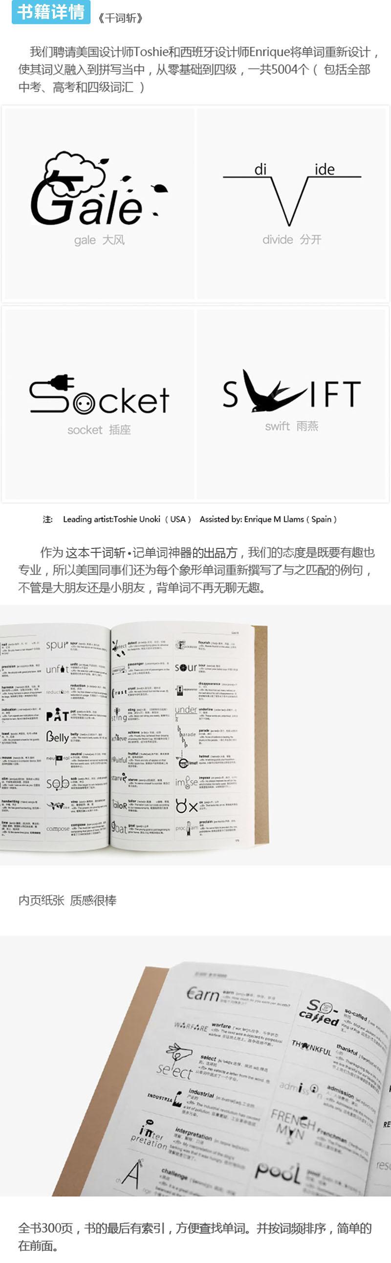 幼儿园小班英语单词教育目标黑板报