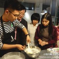 李洪洋老师 快乐厨房
