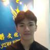 上海拉丁舞培训