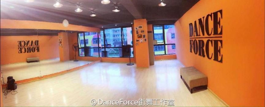 南宁df街舞工作室