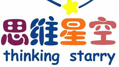 逻辑电路 logo