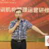 北京市场营销培训