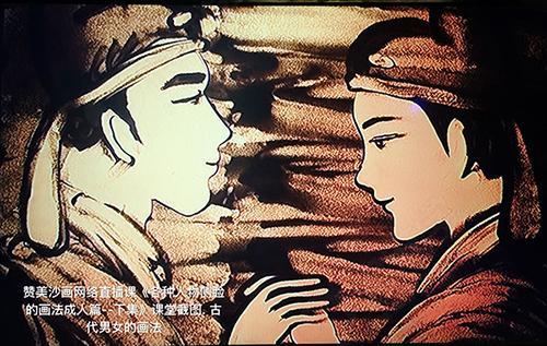 《沙画中各种人物侧脸的画法成人篇—上集》