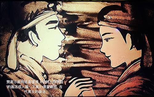 《沙画中各种人物侧脸的画法成人篇—下集》