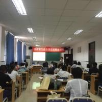 蔡金颖老师 华夏心理课程