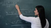 一节课让你高考数学提升13分 (直播回放)-李晓燕