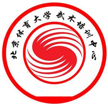 【新闻资讯】北京体育大学武术培训中心-体育大学武术培训黑板报 跟图片