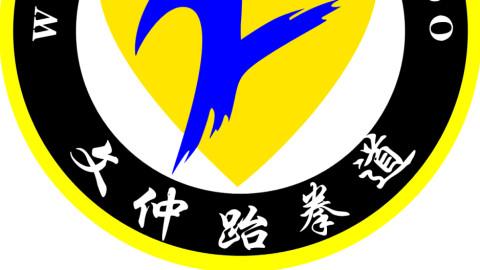 体育生班旗标志设计