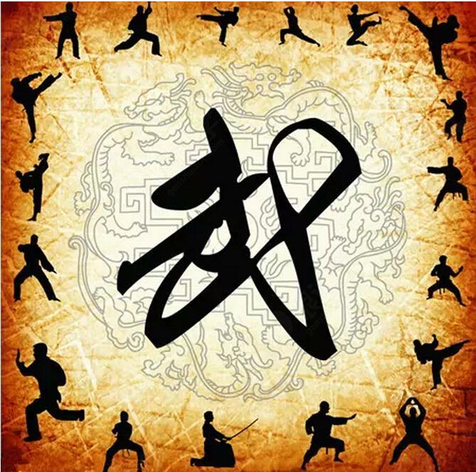 重庆市人才服务交流中心外教接待合作机构,重庆市武术协会优秀推广