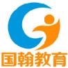 北京国翰教育