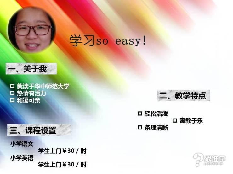祖海盼团圆歌谱