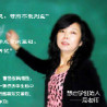 北京初二老师