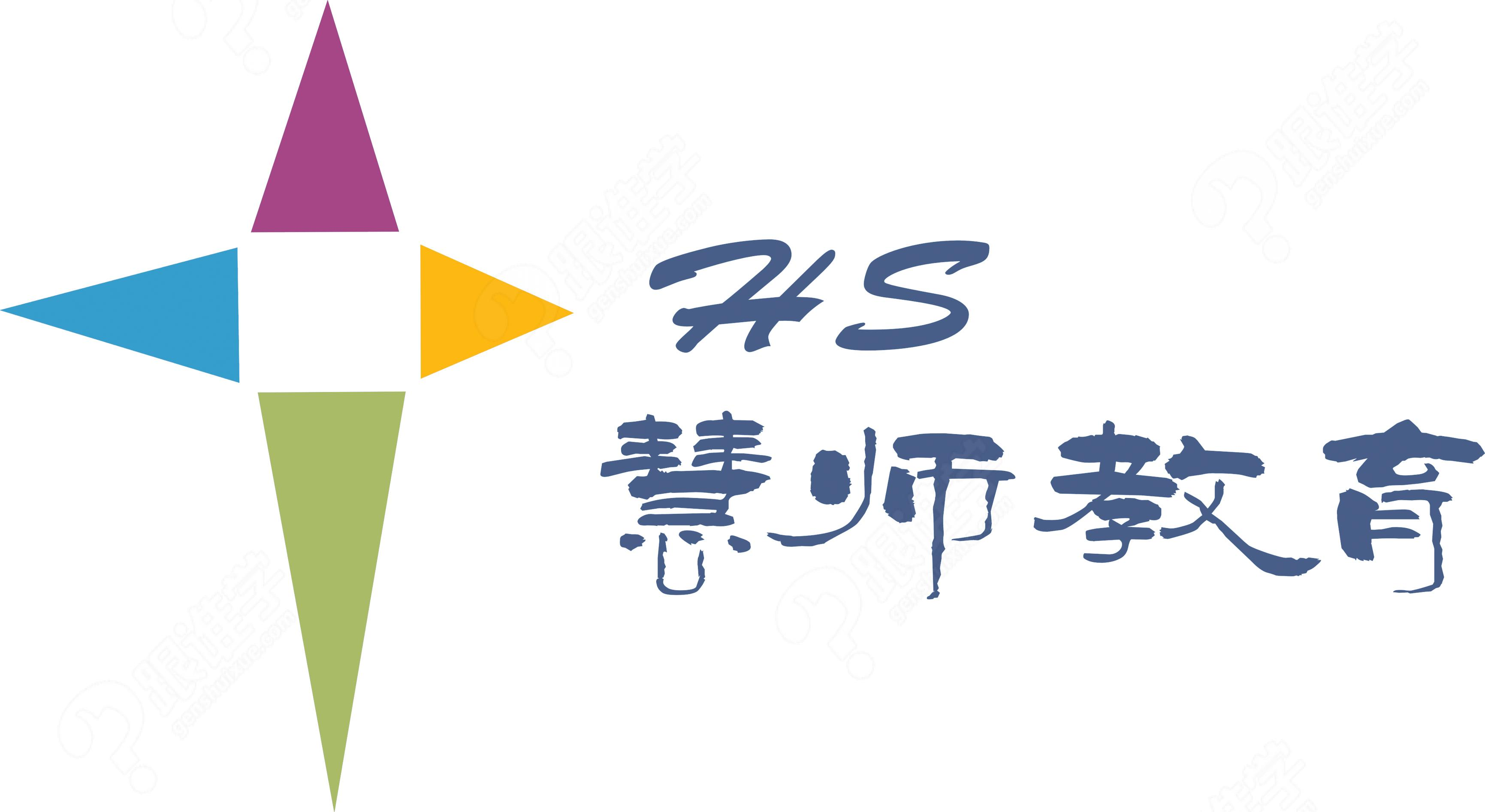 廣州初中 廣州物理 廣州初三 慧師教育 黑板報    隨著大專院校近日