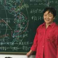 上海初中地理老师