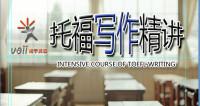 托福写作---连词的作用(3)-蒋兆胜