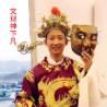 北京互联网思维培训