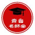 南京综合排序