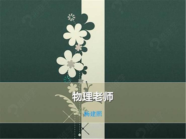 杨建手绘景观组合