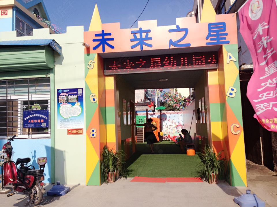 礼仪礼貌的幼儿园