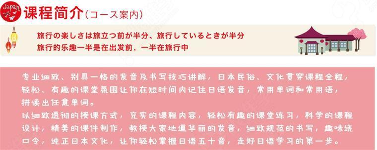 日语发音基础-03.jpg