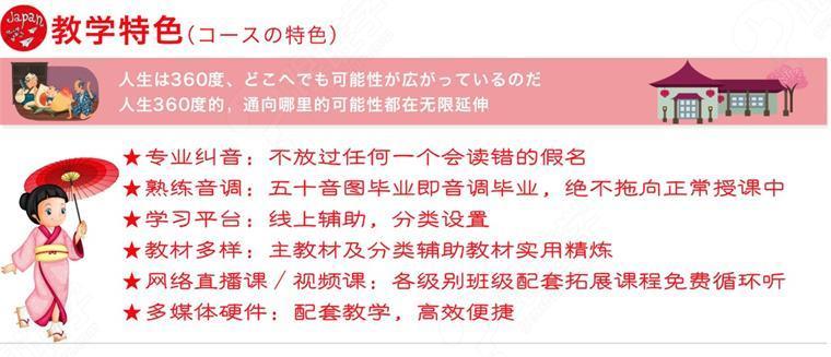 日语发音基础-06.jpg
