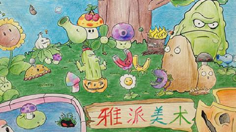 幼儿园绘画作品森林动物