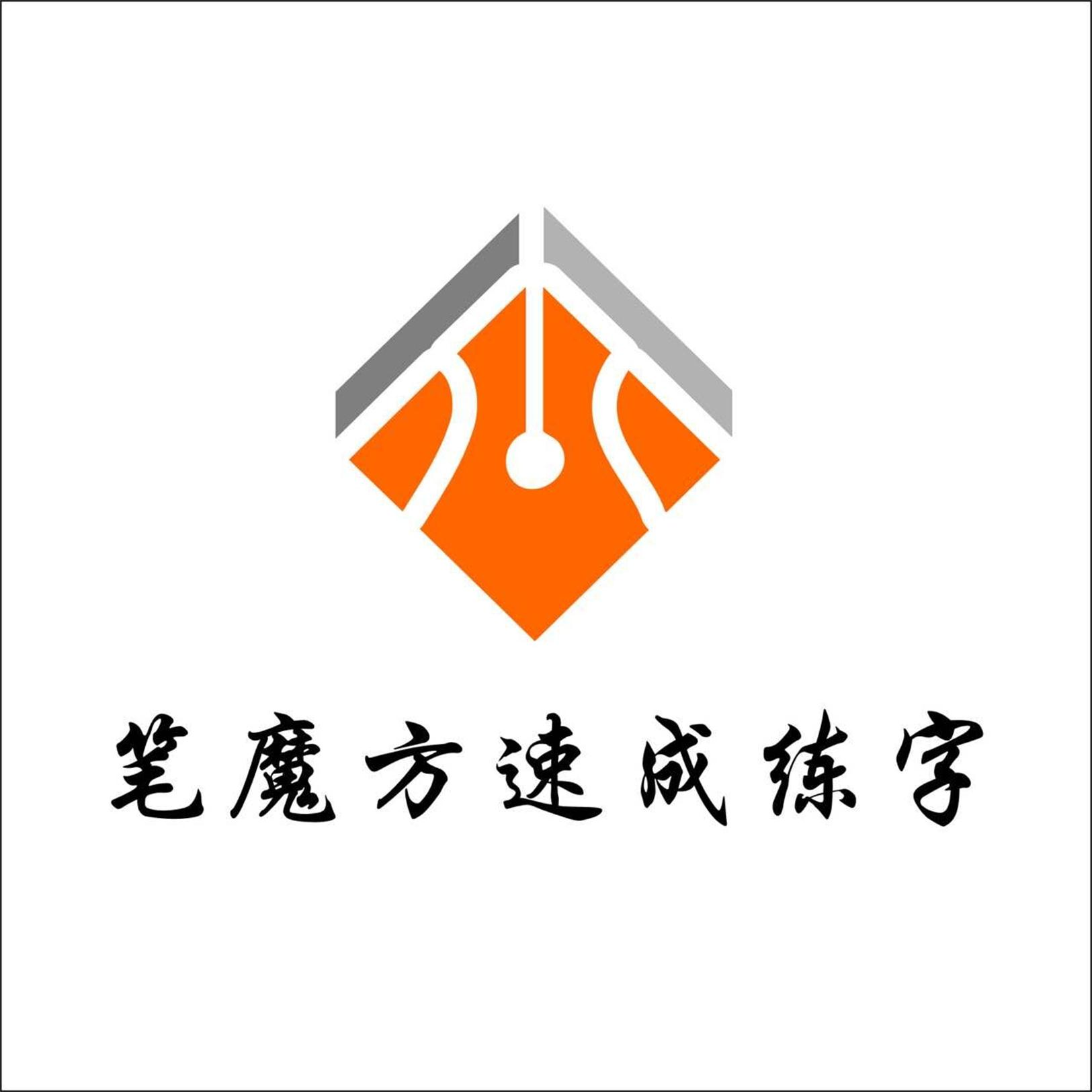 logo logo 标志 设计 图标 1625_1625