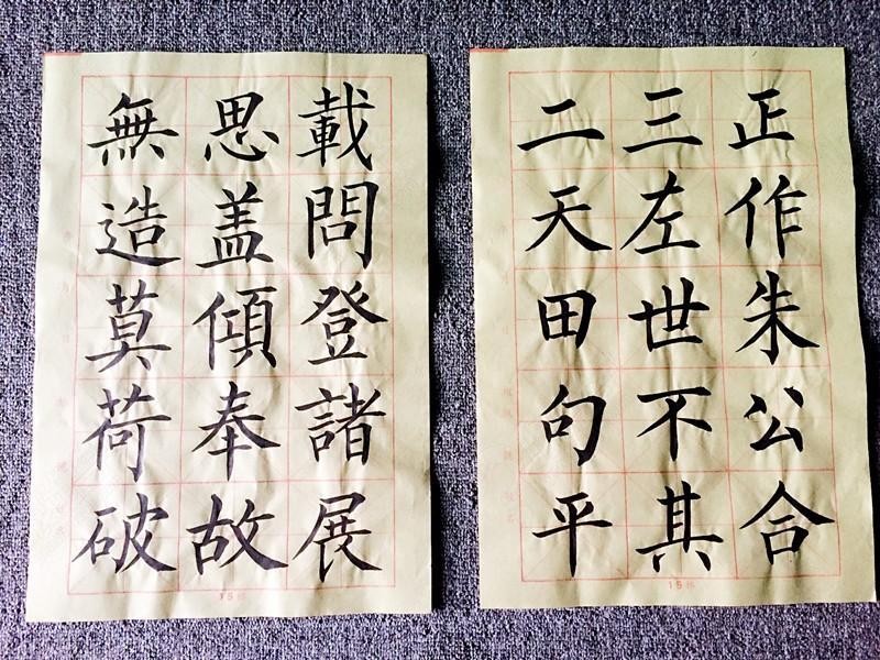偏旁练习   口字旁、田字旁、石字 复习第一阶段所学的笔画及例字