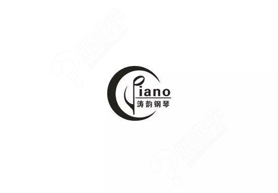 logo logo 标志 设计 矢量 矢量图 素材 图标 550_383
