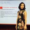 北京德语培训