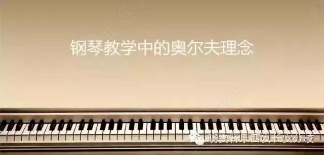 如《两只老虎》,首先边唱边用手打节拍,然后手脚同时拍出该主题的节奏