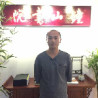 南京国学辅导班