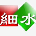 桂林综合排序
