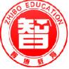 济南智博教育培训学校