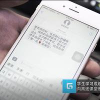 学生用手机上传作业