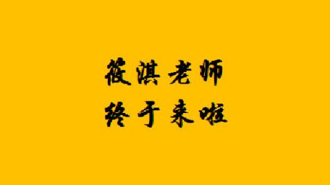 创业新青年,共圆中国梦系列课程