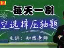 深圳综合排序