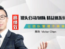 北京创业培训