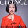 北京翻译培训