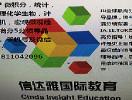 北京IBCourse培训