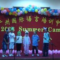 2008年英语夏令营