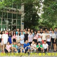 2015年夏令营学员