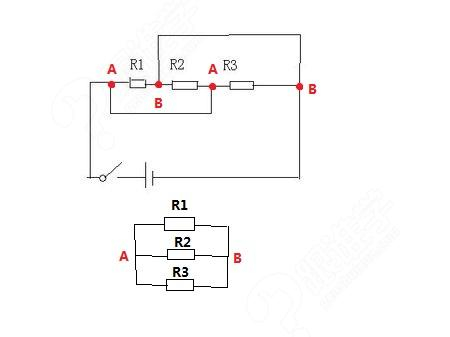 初三物理电学电路——复杂电路辨析