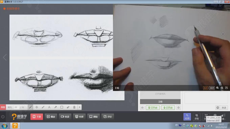 【视频】写实彩铅人物系列(五官篇)