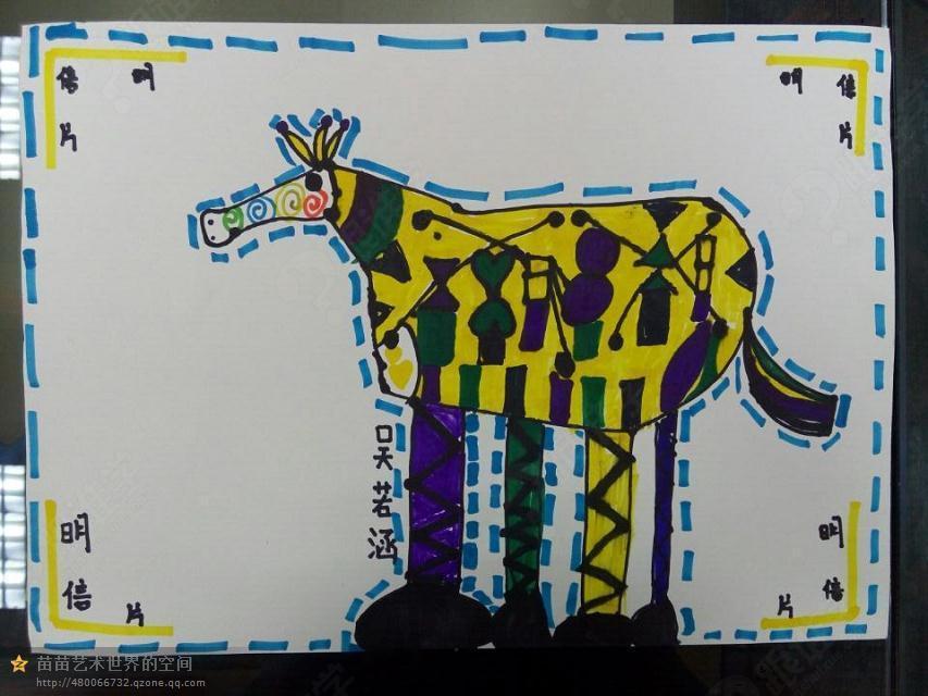 儿童创意画_创意画_丁丁老师-跟谁学