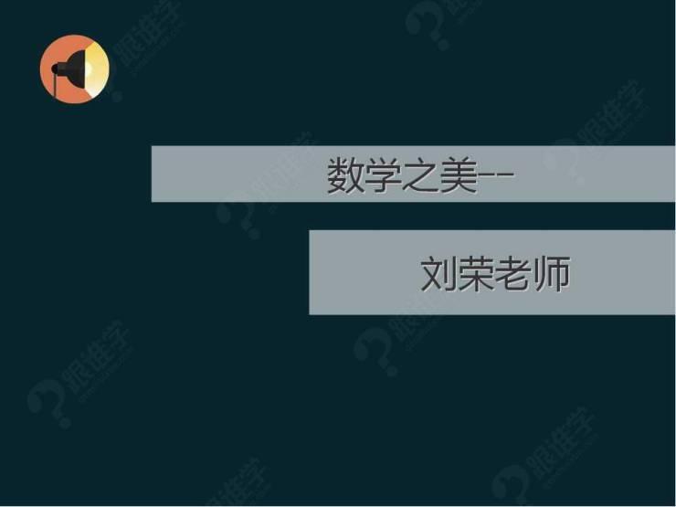 牧歌刘荣发谱子