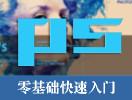 北京职业技能培训